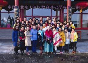 China KerryLee 2